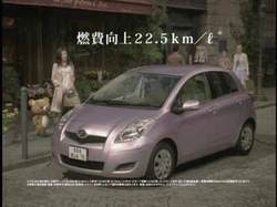 Toyota4