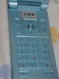 Dsc03293
